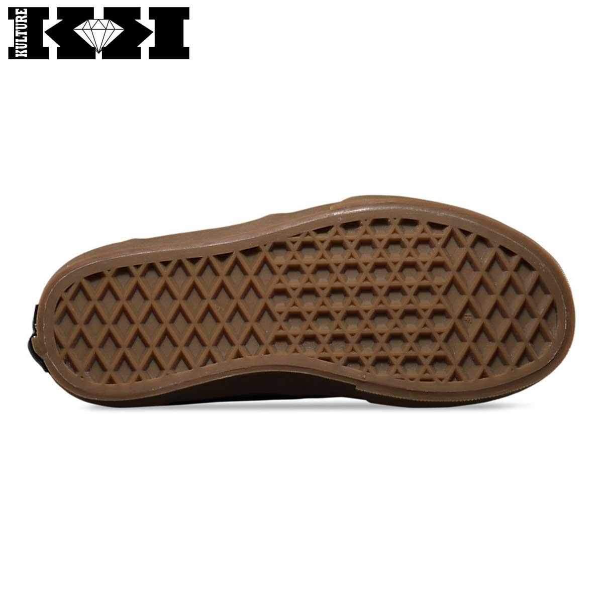 zapatillas skate vans niño